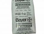 Ионообменная смола Bayer Lewatit S 1567